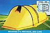 Палатка с двумя тамбурами, Палатка 3-местная Coleman 1908