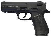Стартовый пистолет Stalker 2918-S
