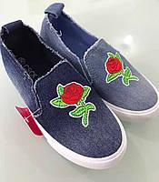 Детские слипоны кеды джинсовые роза оптом Размеры 30-35