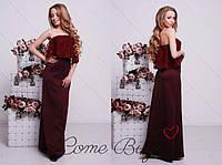 Женское элегантное вечернее платье в пол