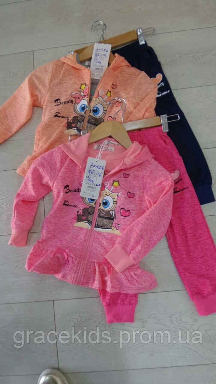 Спортивный костюм для девочек малюток,тройка