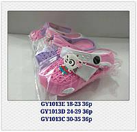 Детские кроксы для девочек оптом Размеры 24-29
