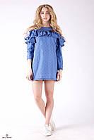 Джинсовое платье-туника с воланами, открытые плечи