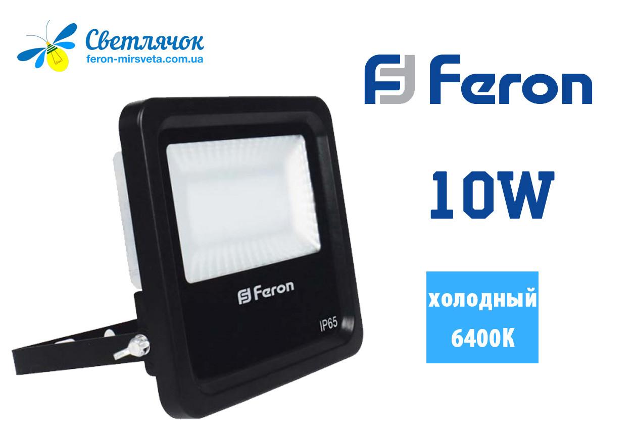 Светодиодный прожектор 10W Feron LL-610