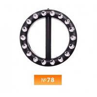 Пряжка пластиовая №78 черная+никель 3 см (100 штук)