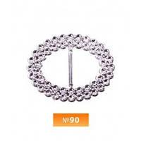 Пряжка пластиовая №90 никель 2 см (100 штук)