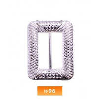 Пряжка пластиовая №96 никель 3 см (100 штук)