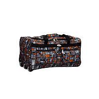 Дорожная сумка на колесах RGL A1 88 л kolor 10
