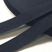Тесьма-лента ременная 30мм черная (100 метров)