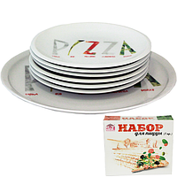Набор для пиццы 7 пр. Пицца