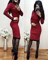 Женское теплое платье гольф из трикотажа - рибана бордо