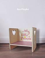 """Детский стул для девочек """"Моя маленькая принцесса""""."""