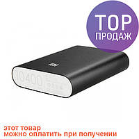 Внешний аккумулятор Power Bank Xiaomi Mi Black 10400 mAh / Повер Банк Xiaomi Black