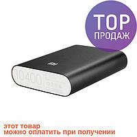 Внешний аккумулятор Power Bank Xiaomi Mi Black 10400 mAh / Повер Банк Xiaomi Black