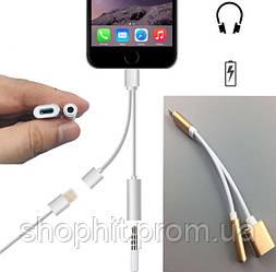 Кабель переходник 2 в 1 Lightning + Aux для iPhone 7 8 10 X / 7 8 Plus