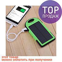 Солнечное зарядное устройство Power Bank 10800 mAh / Портативное зарядное Power Bank