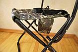 Стул складной со спинкой, камуфляж Р-22, фото 4