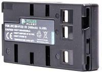 Аккумулятор PowerPlant JVC BN-V12U DV00DV1194