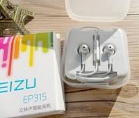 Наушники гарнитура EP31S для Meizu M5