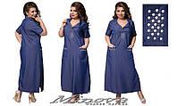 Длинное летнее платье из легкого джинса 54,56,58,60,62,64