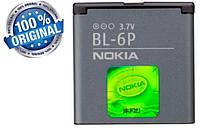 Аккумулятор батарея BL-6P для Nokia 6500 / 7900 Prism оригинал