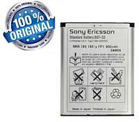Аккумулятор батарея BST-33 для Sony Ericsson K530i K550i K790i K800i K810i C702 G700 G900 G502 Naite C901