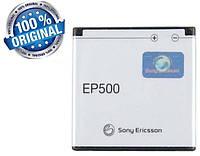 Аккумулятор батарея EP500 для Sony Ericsson Live with Walkman / Xperia X8 / Active / Mini pro / Mini