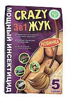 Инсектицид Crazy ЖУК 5*2мл, фото 1