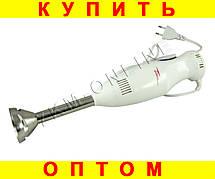 Погружной блендер Octavo OC-211 Стакан металлическая ножка  + ПОДАРОК: Настенный Фонарик с регулятором