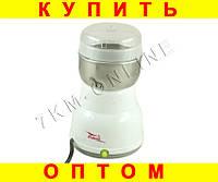 Супер цена Кофемолка Octavo OC-776