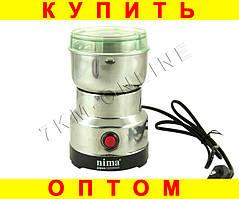Металлическая кофемолка NM-8300