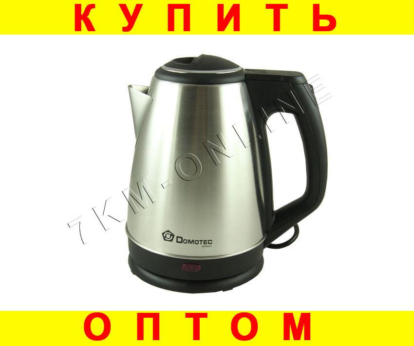 Дисковый чайник Domotec DT-8001 Матовый