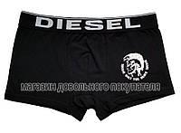 Мужские трусы боксёры Diesel чёрные