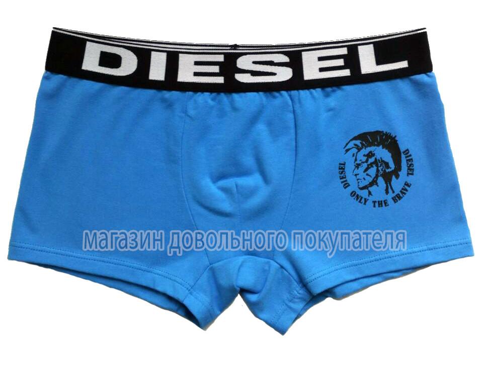 Мужские трусы боксёры Diesel (реплика) голубые размер L