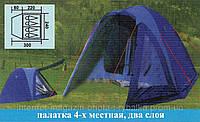 Палатка двухслойная кемпинговая, Палатка 4-местная Coleman 1004