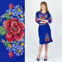 Платье с цветочной вышивкой Мальва электрик