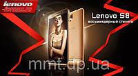 Смартфон Lenovo S 8  , фото 1