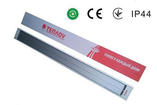 Длинноволновой потолочный инфракрасный обогреватель Теплоv Б1350