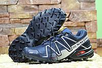 Мужские кроссовки  Salomon темно синие с серым, Вьетнам