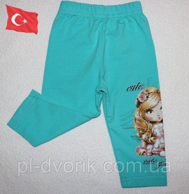 Капри на девочку 3,4,5,6 лет 100 % коттон (Турция)