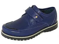 Школьные туфли на мальчика 33-39 натуральная кожа