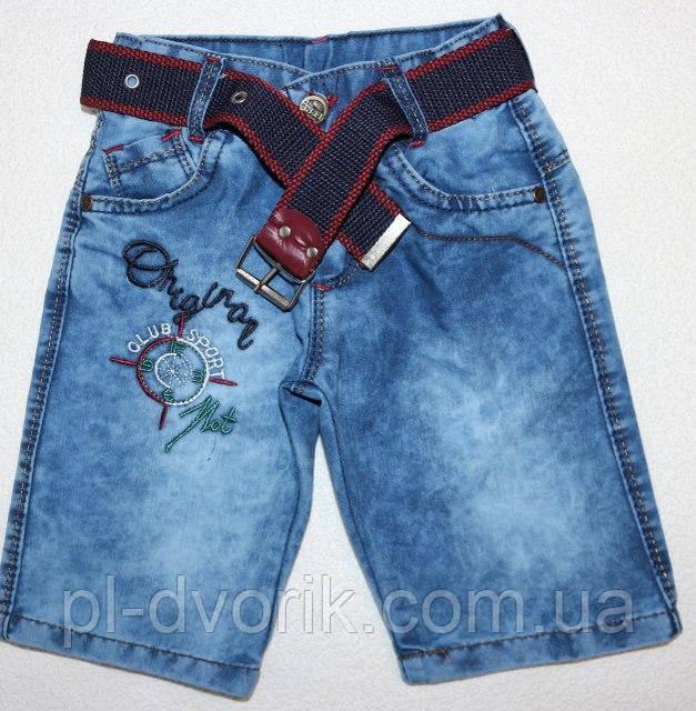 Джинсовые шорты на мальчика оптом 3,4,5, ле ЦЕНА 170 Джинсовые шорты на мальчика