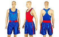 Форма боксерська двостороння ELAST МА-6010-B (PL, р-р XS-XL, майка синя-червона, сині шорти)