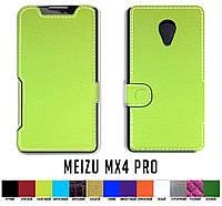 Чехол книжка для Meizu MX4 Pro