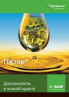 Фунгицид Пиктор® Басф (Basf) - КС, 5 л