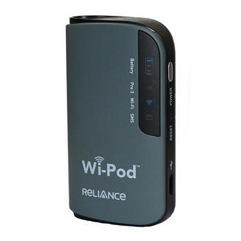 WiFi роутер 3G Lava 802S + антенна 17 дБ (дБи) + переходник + кабель