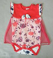 Нарядное боди платье с юбочкой для новорожденных 56-74