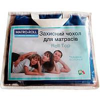 Защитный чехол для хранения MatroRoll Сover производителя Matroluxe™ (Матролюкс)