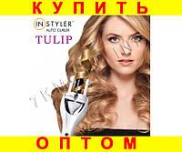 Плойка для локонов - инстайлер InStyler Tulip