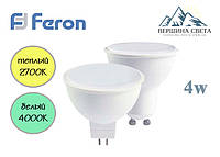Светодиодная лампа Feron LB-240 MR-16 4W 230v